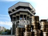 119 млн. лв. бюджетът на общината, 53 млн. лв. са за образование