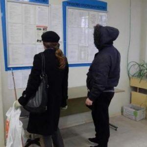 Covid-19 остави близо половин милион българи без работа