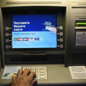 "Банките вдигат ""ударно"" таксите"