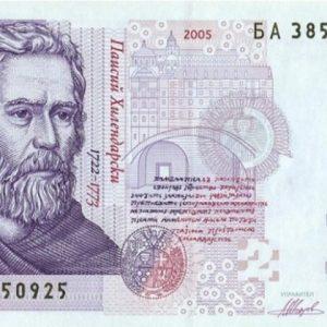 Банкнотите от 2 лева излизат от употреба