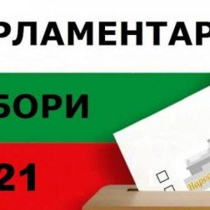 """""""БСП за България"""" с листа от 15 кандидати в Русе"""