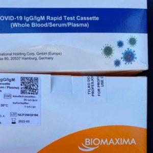 Бързи тестове за COVID 19 дари ГЕРБ на Белодробната болница в Русе