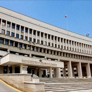 Външно гони руски дипломати за шпионаж, дава им 72 часа да напуснат страната