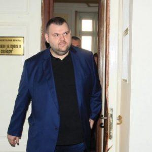 Делян Пеевски не е в листите на ДПС
