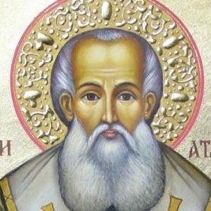 Днес е Атанасовден, св. Атанасий гони зимата
