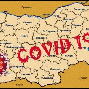 Лек ръст на заболелите от Covid-19, един нов случай в Русенско