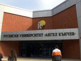 На 25 януари – първи кандидатстудентски изпит за прием в Русенския университет