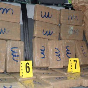Нови 320 кг кокаин открити в Студентски град