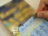 От петък: Лотарийни билети – само в тотото
