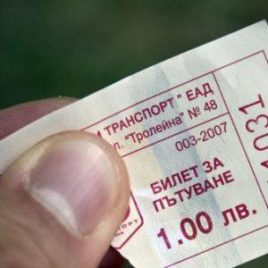Отново с хартиени билети в градския транспорт на Русе