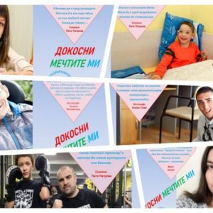 Различните деца на Русе представят талантите си онлайн
