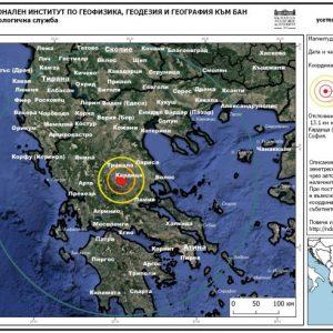 Силно земетресение в Гърция е усетено и у нас