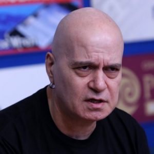 Слави Трифонов е политическият лидер с най-голямо доверие
