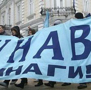 """Феновете на """"Дунав"""" искат мача с """"Монтана"""" да е в Ловеч и пред публика"""
