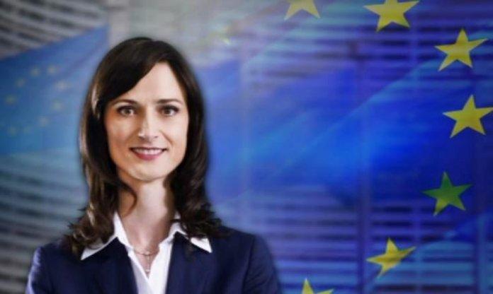 Мария Габриел ще е отново българският еврокомисар