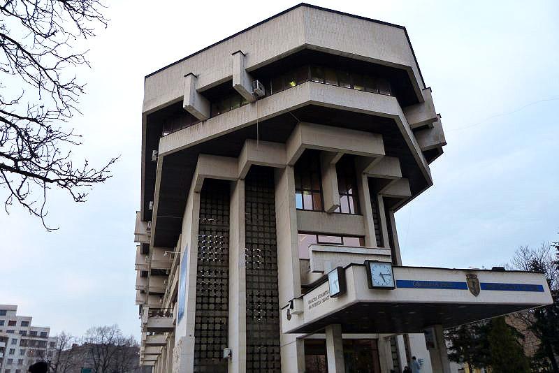 Сметната палата