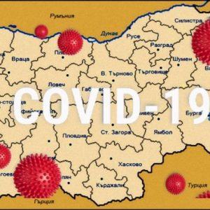 31 са новозаразените с коронавирус, 20 от тях са в болница