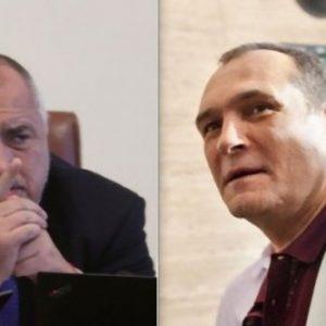 """Божков джиросва акциите на """"Левски"""" на Бойко Борисов, той ги отказва"""