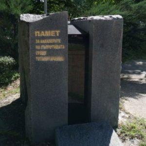 В навечерието на 9 май: Почистиха и обновиха паметници в Русе