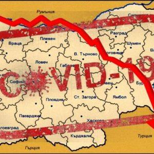 Втори случай на COVID 19 в Разград, и Търговище се появи на картата