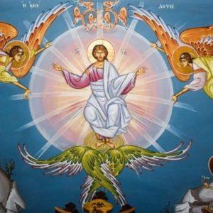 Възнесение Господне – един от 12-те велики църковни празници