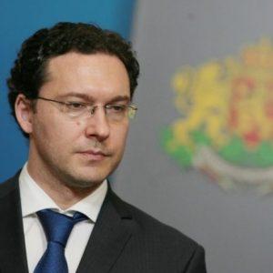 Даниел Митов е кандидатът за премиер на ГЕРБ (видео)
