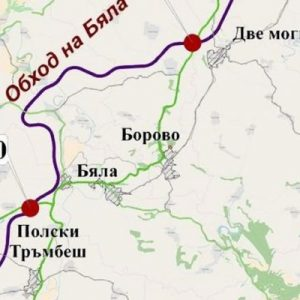 Депутати от БСП питат за магистралата Русе-Велико Търново