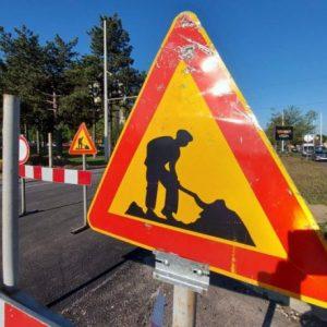 """Затварят за движение част от бул. """"Липник"""""""