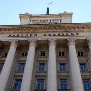 Кой кой е – кого изпращат русенци в Народното събрание?