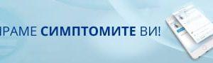Напрежението расте: Арестуваха Иво Мирчев
