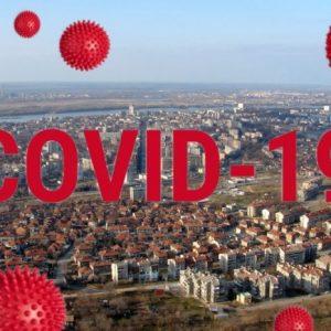 Няма нови случаи на Covid 19 в Русе и региона
