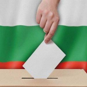 Обявиха кои са новите 240 депутати, Красен Кралев избра да е депутат от Русе