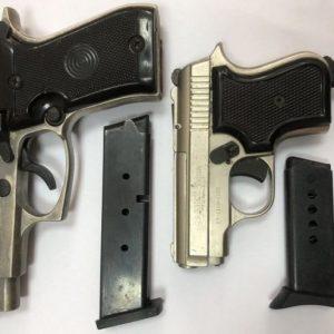 Оръжие, боеприпаси, ловни трофеи иззети при спецоперация в Разградско
