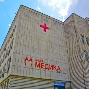 Последният хоспитализиран с Covid-19 в Русе напусна болницата
