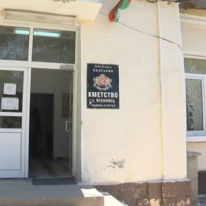 Потвърдено: Пълна блокада над с. Ясеновец, Разградско заради огнище на COVID-19