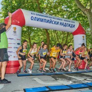 Русенци със 17 медала от Младежкия олимпийски фестивал в Албена