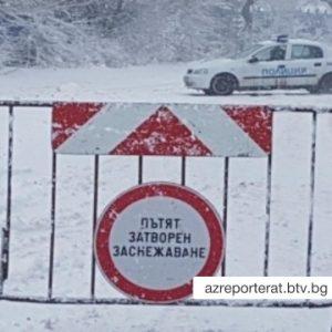 Снеговалежът затвори редица пътища, валежите отслабват