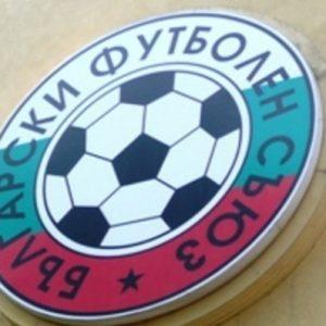 ЦСКА 1948 е новият член на efbet Лига